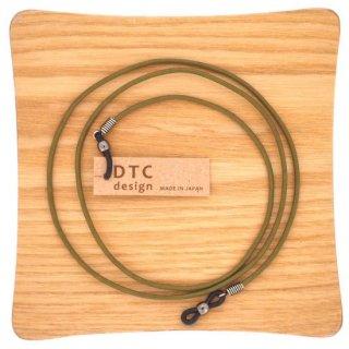 【DTC design / ディーティーシーデザイン】 ギリシャ製 丸革レザーコード(グリーン)|シンプルなレザーグラスコード