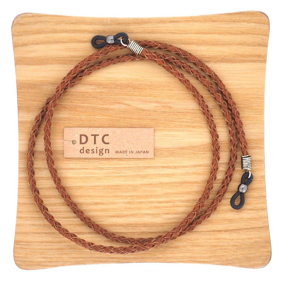 【DTC design / ディーティーシーデザイン】 国産 四つ編みレザーコード(ダークブラウン)|栃木レザーグラスコード