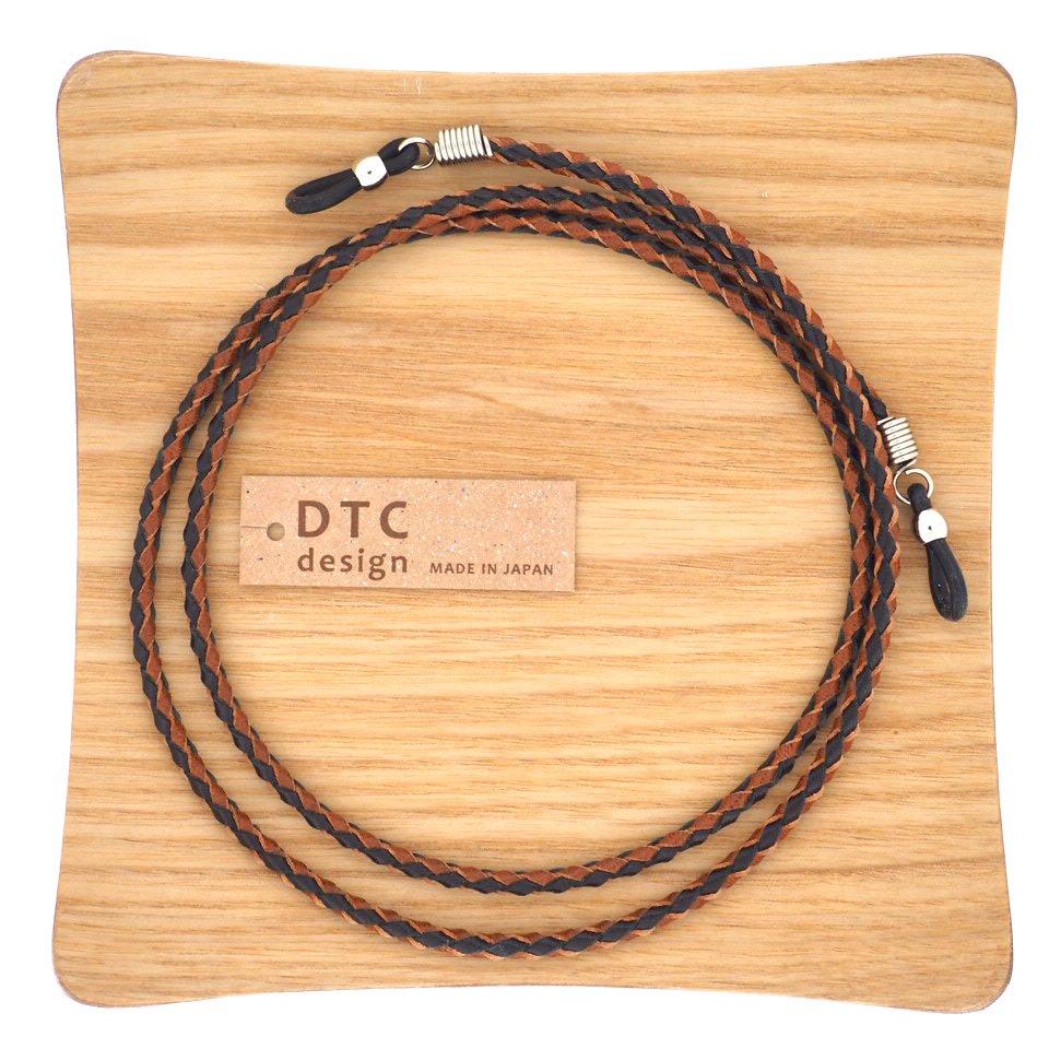【DTC design / ディーティーシーデザイン】 国産 四つ編みレザーコード(ブラック&ブラウン)|グラスコード,栃木レザー