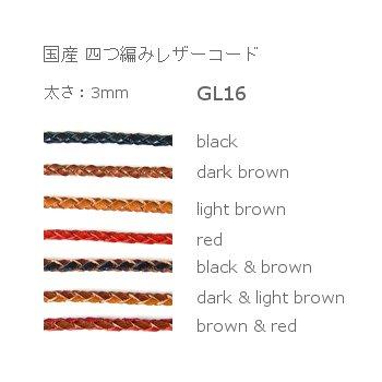 DTC design GL16 color