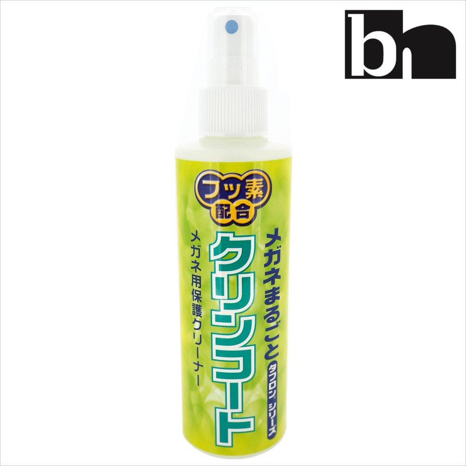 Hasegawa Bicoh/ハセガワ・ビコー クリンコート 200ml