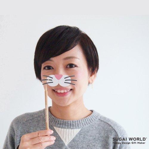 【SUGAI WORLD / スガイワールド】 変装ペン / Photo props pen (ねこ) | ネコモチーフ,ボールペン