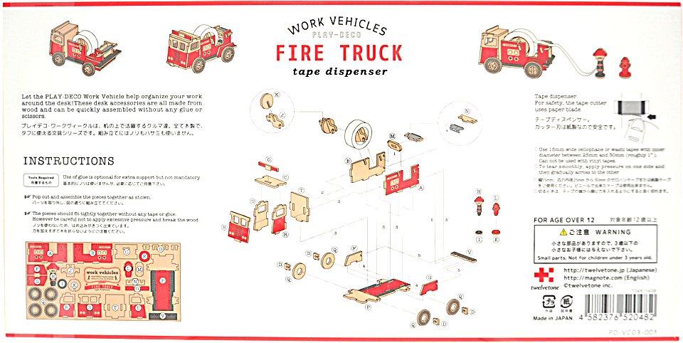 PLAY-DECO/プレイデコ FIRE TRUCK 消防車
