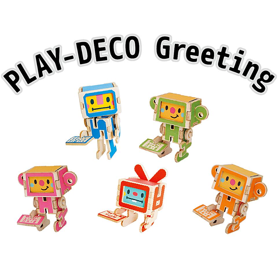 PLAY-DECO/プレイデコ グリーティング