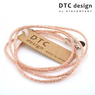 【DTC design / ディーティーシーデザイン】 ラメ感 メタリックメッシュコード (ピンク) | 軽いグラスコード