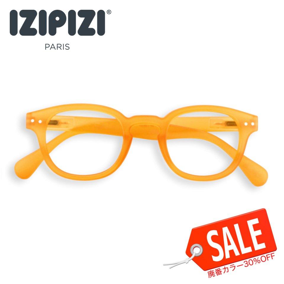 【IZIPIZI / イジピジ】 READING #C / リーディング・シー (イエロー) | 旧See Concept,ボスリントン,既成老眼鏡,リーディンググラス