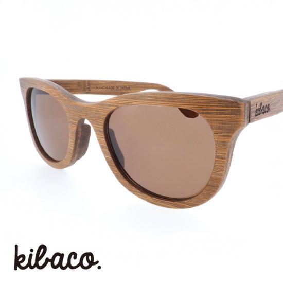 【kibaco / キバコ】 STANDING STRONG 02 (ブラウン)|ウェリントン,バンブーサングラス