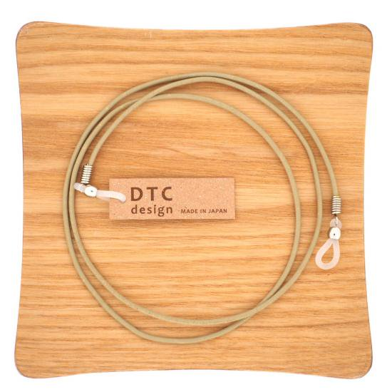 【DTC design / ディーティーシーデザイン】 ギリシャ製 丸革レザーコード (セージホワイト) | グラスコード