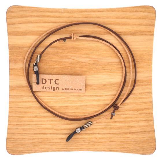 【DTC design / ディーティーシーデザイン】 長さ調整可能 細丸革レザーコード(ダークブラウン&ナチュラル)|グラスコード