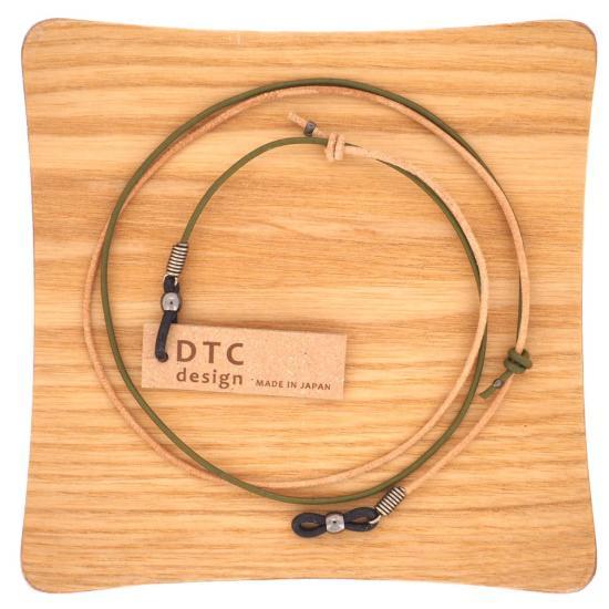 【DTC design / ディーティーシーデザイン】 長さ調整可能 細丸革レザーコード(グリーン&ナチュラル)|グラスコード