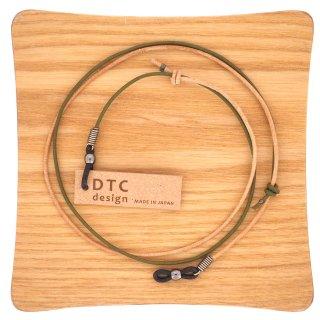 【DTC design / ディーティーシーデザイン】 長さ調整可能 細丸革レザーコード(グリーン&ナチュラル) グラスコード
