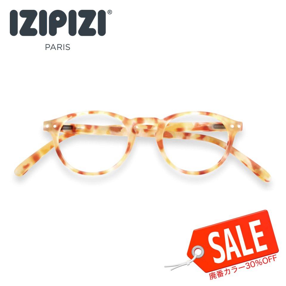 【IZIPIZI / イジピジ】 READING #A / リーディング・エー (イエロートータス)|旧See Concept,ボスリントン,既成老眼鏡,リーディンググ…
