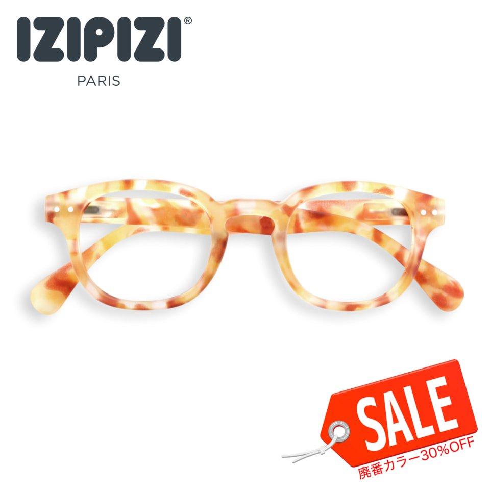 【IZIPIZI】READING #C YELLOW TORTOISE|旧See Concept,イジピジ・リーディング・シー(イエロートータス)|ボスリントン,太い,リーディンググラス,既成老眼鏡