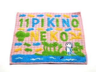 11ぴきのねこ タオルハンカチ ねこパラダイス(ピンク)