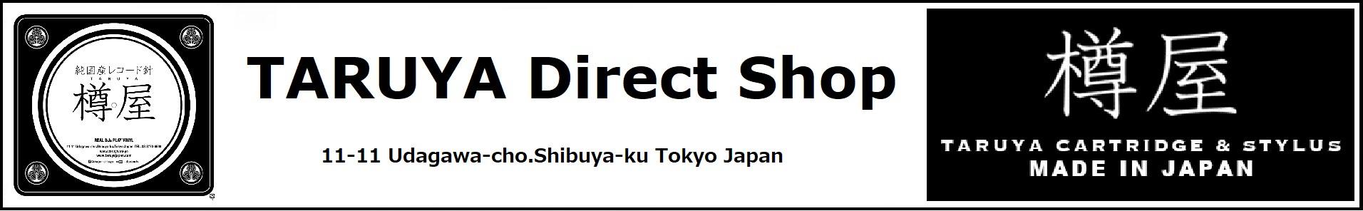 レコード針,プロDJ御用達,老舗DJ機材専門店-Disc Jam渋谷シスコ店:Technics,樽屋レコード針取扱