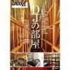 Book(本)