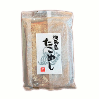 タコ飯(たこめし)|無菌・無添加
