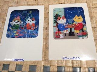 ながたあさみ ポストカード 15年クリスマスバージョン★