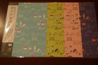 MIDORI 包装紙で作ったブックカバー 四六サイズ