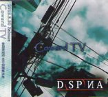 DiSPiИA「Coward TV」 (マキシCD) ※状態・A