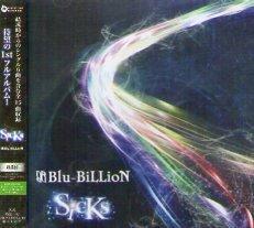 Blu-BiLLioN「SicKs」 (CD) ※通常盤・ステッカー付 ※状態・A