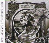 RENTRER EN SOI「AIN SOPH AUR」 (2CD) ※状態・A