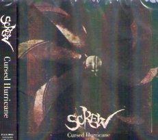 SCREW「Cursed Hurricane」 (マキシCD) ※初回盤B ※状態・A