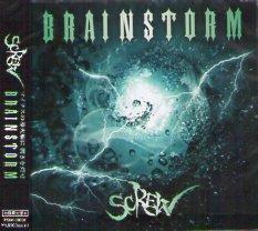 SCREW「BRAINSTORM」 (マキシCD) ※初回限定盤B ※状態・A