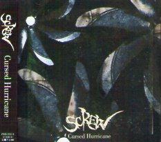 SCREW「Cursed Hurricane」 (CD&DVD) ※初回盤A ※状態・A