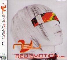 ν[NEU]「RED EMOTION~希望~」 (マキシCD) ※通常盤 ※状態・A