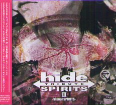オムニバス「hide TRIBUTE SPIRITS III -Visual SPIRITS-」 (CD) ※状態・A
