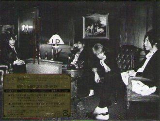 シド「M&W」 (CD&DVD) ※初回生産限定盤A・初回豪華仕様 ※状態・A