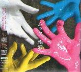 ムック「極彩」 (CD&DVD) ※限定盤B ※状態・A