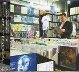 ムック「カップリング・ワースト」 (CD) ※状態・A