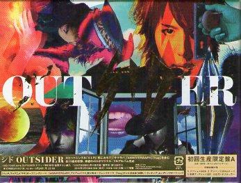 シド「OUTSIDER」 (CD&DVD) ※初回生産限定盤A・初回豪華仕様 ※状態・A