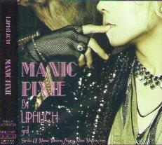 LIPHLICH「MANIC PIXIE」 (CD&DVD) ※Type A ※状態・A