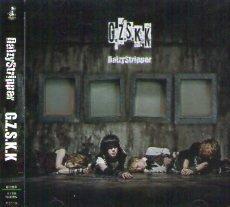 Daizy Stripper「G.Z.S.K.K」 (マキシCD) ※通常盤B ※状態・A