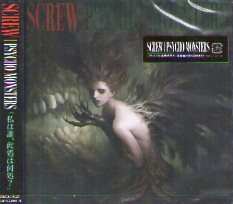 SCREW「PSYCHO MONSTERS」 (CD) ※通常盤 ※状態・A