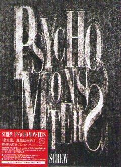 SCREW「PSYCHO MONSTERS」 (CD&DVD) ※初回限定盤B ※状態・A