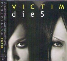 dies「VICTIM」(CD) ※2014.5.23 池袋手刀ワンマンライブDVD付 ※状態・A