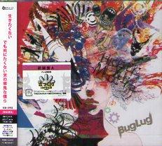BugLug「HICCHAKA×MECCHAKA」 (CD&DVD) ※初回盤A ※状態・A