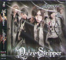 Daizy Stripper「ARREST」 (マキシCD) ※Type B ※状態・A