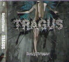 Daizy Stripper「TRAGUS」 (CD&DVD) ※初回限定盤 ※状態・A