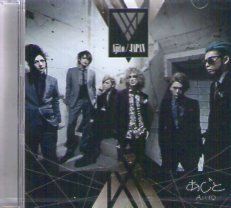 Ajito「Ajito/JAPAN」 (会場限定CD) ※Resistar Records PRESENTS「治外法権VOL.5」にて販売 ※未開封