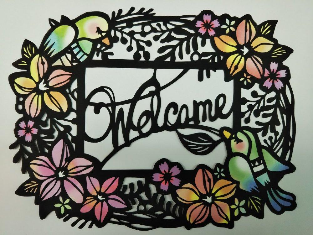 黒切り絵「ウェルカムフレーム/Welcome Frame」