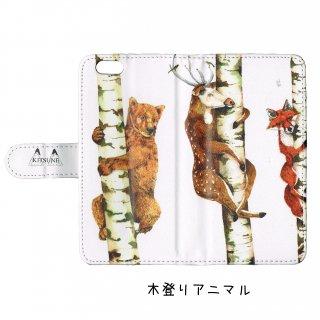 手帳型iPhone6・6Sケース #04
