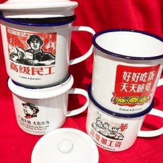文革ホーローマグカップ
