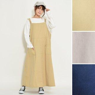 ゆったりサイズ感ジャンパースカート/ロングワンピース