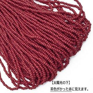 オパック マホガニー  8/0(丸大サイズ)・糸通し・チェコ製