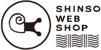 SHINSO WEB SHOP